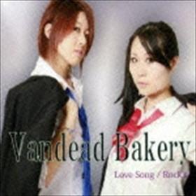 [CD] Vandead bakery/Love Song