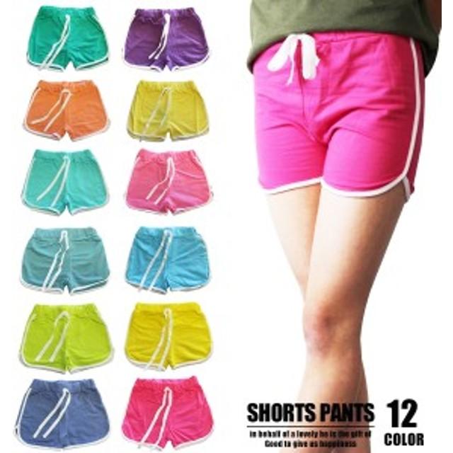 【子供服yuai】選べる12カラー ショートパンツ キッズ ジュニア 100 110 120 130 140 キッズ ダンス 衣装 男の子 女の子