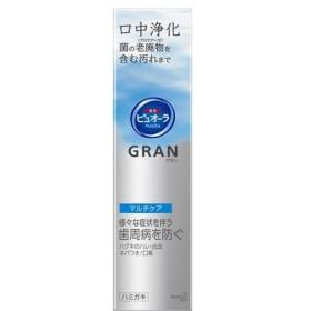 花王 ピュオーラ GRAN グラン マルチケア 100g|4901301367334(tc)