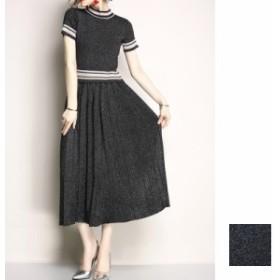 韓国 ファッション レディース パーティードレス 結婚式 お呼ばれドレス セットアップ 夏 春 パーティー ブライダル naloE782 ハイネック
