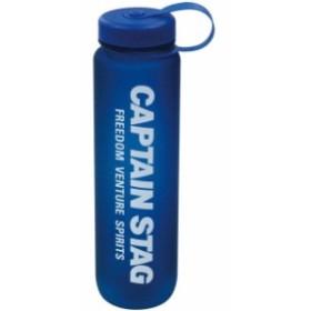 ウォーターボトル1000(ブルー)【CAPTAIN STAG】キャプテンスタッグアウトドアグッズソノタ(UE3268)