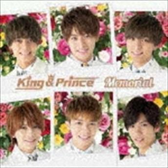 [CD] King & Prince/Memorial(通常盤)