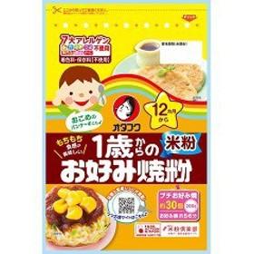 オタフク 1歳からのお好み焼粉(200g)[粉類その他]