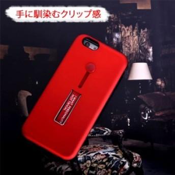 iphone7/8 ケース 送料無料 スマホケース iphone7 iphone8 ケース ハード