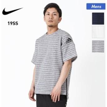 adidas/アディダス メンズ 半袖 Tシャツ FUJ93 ティーシャツ クォーターニット ブラック 黒色 ホワイト 白色 グレー 男性用 10%OFF