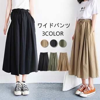 韓国ファッション ワイドパンツ ガウチョパンツ ワイドパンツ レディース ロング ベルト ボトムス