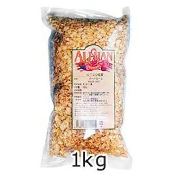 オートミール (1kg)