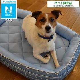 犬・猫用ペットベッド(Nクール q-o シカクBL BIG) ニトリ 『玄関先迄納品』 『1年保証』