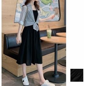 韓国 ファッション レディース セットアップ 夏 春 カジュアル naloE749 ギャザー Aライン ロング キャミワンピ オーバーサイズ サマーガ