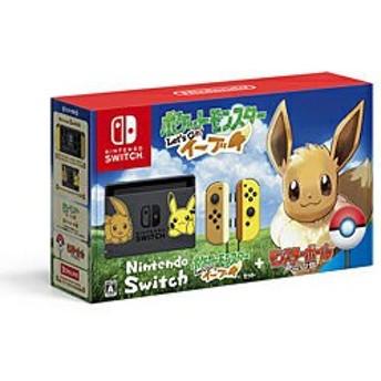 ★◇Nintendo / 任天堂 Nintendo Switch ポケットモンスター Let's Go! イーブイセット(3000円クーポン貼付なし)