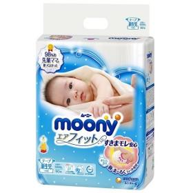 ユニチャーム ムーニー エアフィット テープタイプ 新生児 90枚 ベビー用品 おむつ|4903111243501(tc)