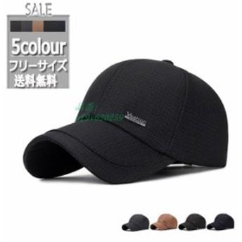ワークキャンプ メンズ帽子 サイズ調節可能 釣り メンズ アウトドア 日焼け止め 通気性抜群 2019新作 UVカットつば長 ゴルフ帽子 キャッ