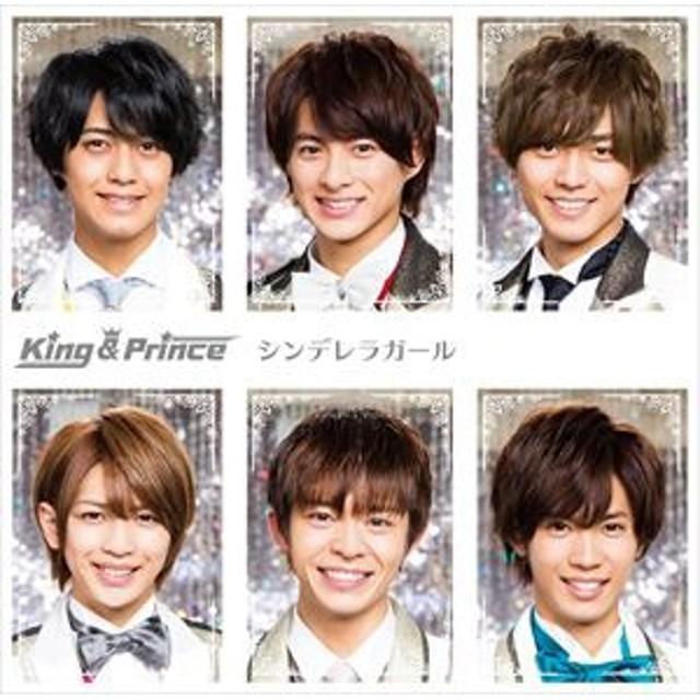 [CD] King & Prince/シンデレラガール(通常盤)