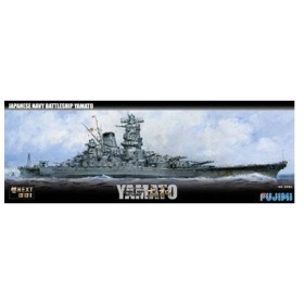 1/700 艦NEXTシリーズSPOT No.5 日本海軍戦艦 大和 DX プラモデル[フジミ模型]《在庫切れ》