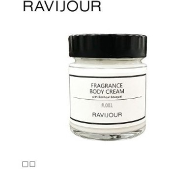 (ラヴィジュール)Ravijour フレグランス ボディクリーム