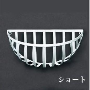 壁掛け アイアン ハンギングバスケット[ショート/ホワイト](048531)