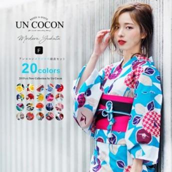 UN COCON アンココン 浴衣 帯 2点セット