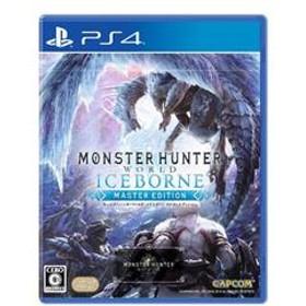 【PS4】 モンスターハンターワールド:アイスボーン マスターエディション 通常版 PLJM-16446