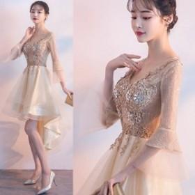 ドレス パーティードレス レディース 結婚式 パーティー お呼ばれ 二次会 フィッシュテール ホーンスリーブ Vネック 刺繍 ビジュー 華や