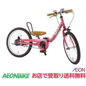 【お店受取り送料無料】ピープル (People) ケッターサイクル18 ラズベリー 変速なし 18型 YGA315 子供用自転車