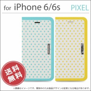 iPhone6S iPhone6 デザインPUレザーカバー iPhone6s アイフォン6s ケース カバー メール便送料無料