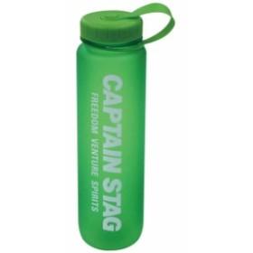 ウォーターボトル1000(グリーン)【CAPTAIN STAG】キャプテンスタッグアウトドアグッズソノタ(UE3269)