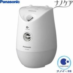パナソニック スチーマー ナノケア ホワイト EH-SA45-W