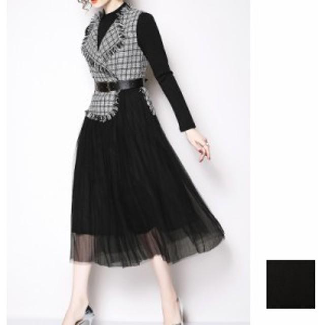 韓国 ファッション レディース パーティードレス 結婚式 お呼ばれドレス セットアップ 夏 春 パーティー ブライダル naloE819 ツイード風