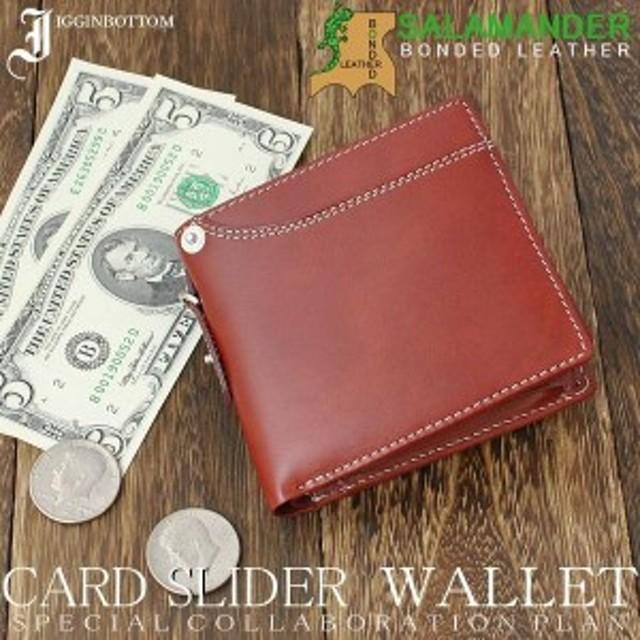 二つ折り財布 メンズ 財布 牛革 ig703