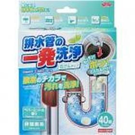 【通販限定/新品/取寄品/代引不可】排水管の一発洗浄 石けんタイプ 4g40錠