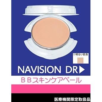 NAVISION DR ナビジョンDR BBスキンケアベール 明るい肌色(レフィルのみ)9.5g【医療機関限定取扱品】