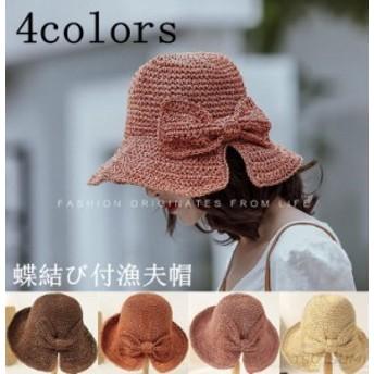 帽子 レディース 夏 UVカット 漁夫帽 女優帽 ハット 蝶結び 人気 おしゃれ 可愛い 旅行用 ファッション