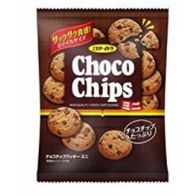 イトウ製菓 チョコチップクッキーミニ 81g×10袋