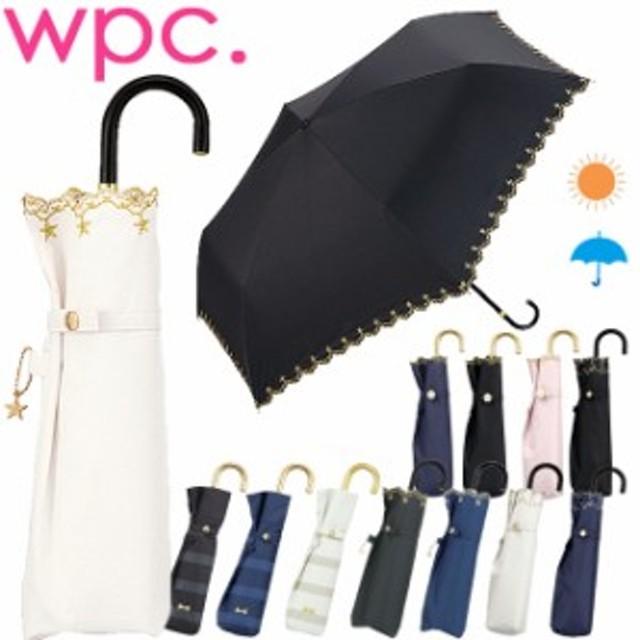 日傘 折りたたみ傘 日傘 uvカット 100% 遮光 完全遮光 折りたたみ 軽量 wpc mini w.p.c 晴雨兼用 フリル マーガレット 遮光 遮熱 紫外線