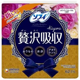 ユニチャーム ソフィ パンティライナー Kiyora(きよら) 贅沢吸収 ホワイトフローラルの香り 62枚|4903111358274(tc)