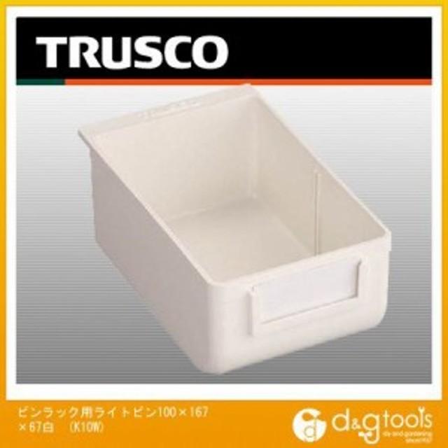トラスコ(TRUSCO) ビンラック用ライトビン100X1H67XH67ホワイト 168 x 99 x 68 mm K-10W