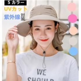 【laurier・人気】レディース サンバイザー UVカット 日よけ帽子 サマーハット つば広 折りたたみ 紫外線 日焼け対策 通気性 リゾート 春
