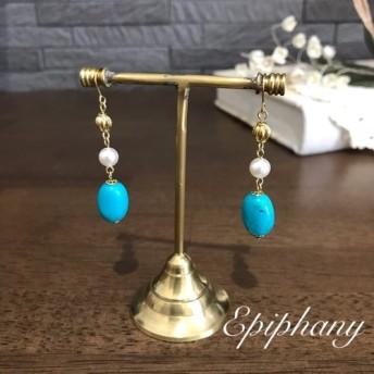 [ear-102] ターコイズとパールのマーメイドピアス/イヤリング