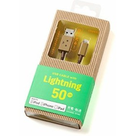 cheero DANBOARD USB Cable with Lightning connector (50cm) 目が光る 充電 / データ転送 ケーブル