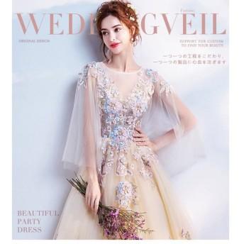ウェディングドレス 二次会 ウエディングドレス ロング 二次会ドレス パーティードレス ロングドレス 花嫁ドレス カラードレス 大きいサイズ 結婚式 白 ホワイト