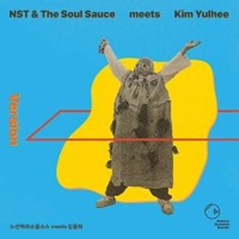 CD / NST&ザ・ソウル・ソース meets キム・ユルヒ / ヴァージョン (解説付)