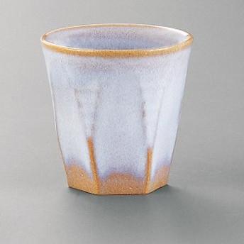 萩焼(はぎやき) 窯変 ロック碗【ロックグラス ろっくぐらす コップ こっぷ