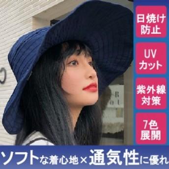 フリルワイヤ UVカット帽子 サンバイザー レディース 帽子 UV対策 防水加工 つば広 紫外線対策帽子