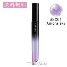 口紅 KANEBO カネボウ リクイドニュアンスルージュ #EX01 Aurora sky 6.2ml メール便対応 メール便送料無料 新入荷05