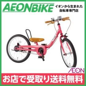子供用 自転車 幼児車 ピープル (People) ケッターサイクル18 ラズベリー 変速なし 18型 YGA315 お店受取り限定