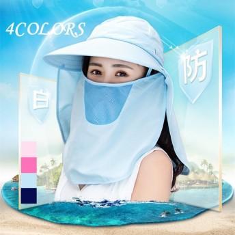 つば広帽子 レディース UVカットハット 紫外線対策 大人気 アウトドア 春夏秋 おしゃれ サンバイザー 取外し可 折畳み可 日焼け止め オシャレ 新作