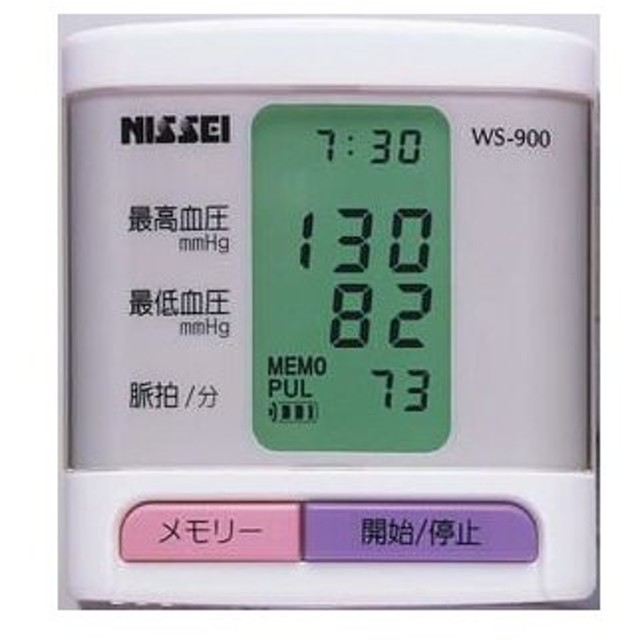 日本精密測器(NISSEI)ボタンひとつで楽々測定コンパクト! 手首式血圧計 WS-900