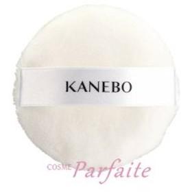 パフ KANEBO カネボウ フィニッシュパウダーパフ メール便対応