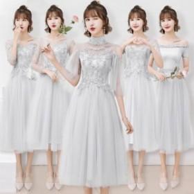 ブライズメイドドレス 花嫁 ドレス 演奏会 結婚式 二次会 パーティードレス 卒業式 お呼ばれワンピースlf520