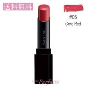 口紅 KANEBO カネボウ モイスチャールージュ #05 Core Red 3.8g メール便対応 メール便送料無料 再入荷05